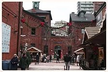 8.Christmas Market 2018